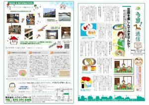 news2020_6